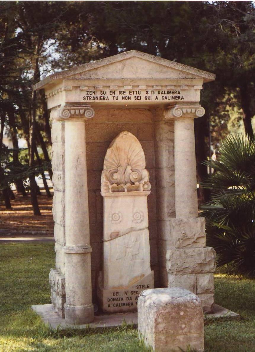 Calimera la stele greca del IV sec a.c.
