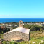 Vista panoramica dalla serra di Gallipoli nel Salento