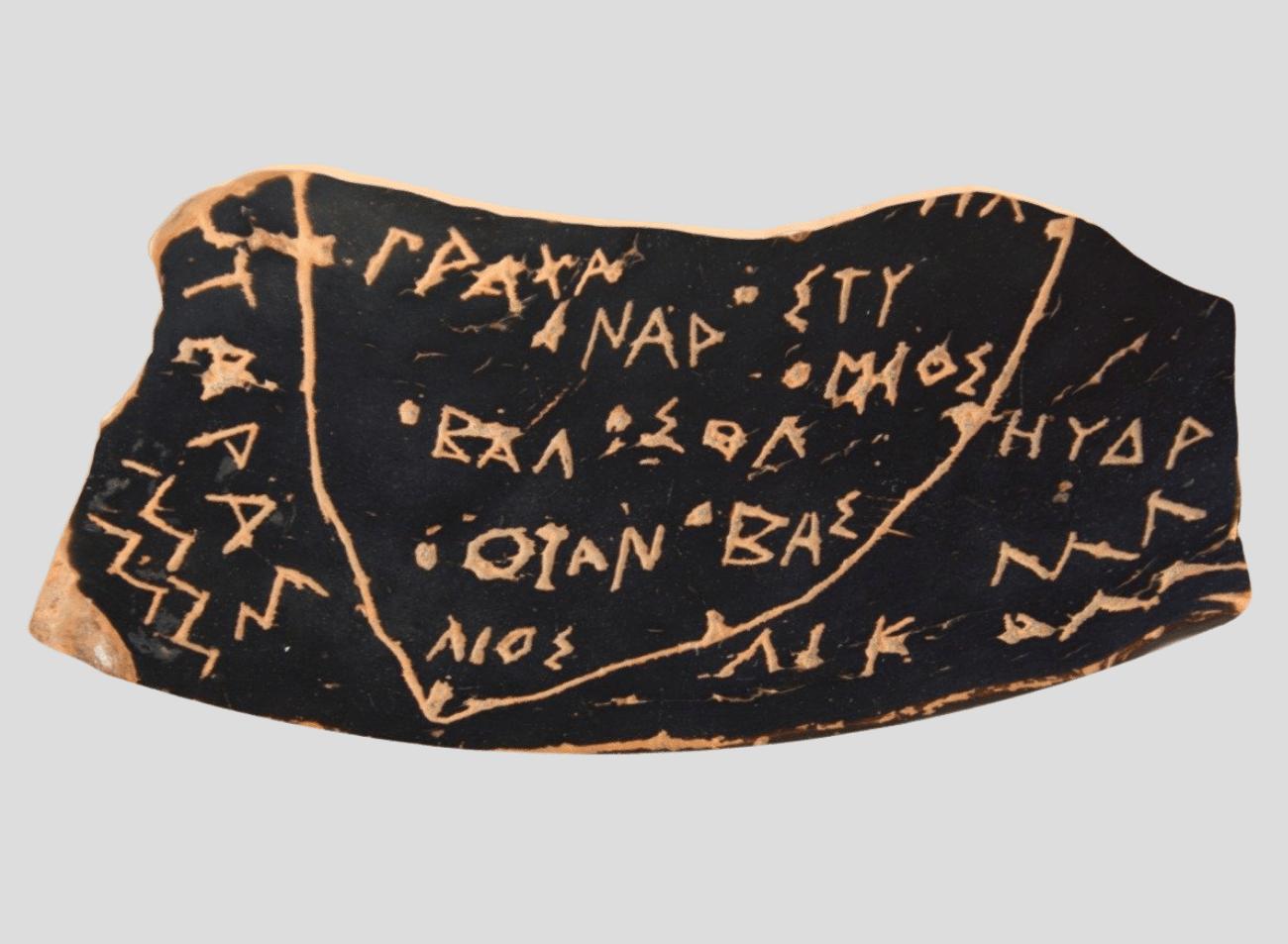 Il grìko, storia di un fenomeno linguistico